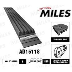 Ремень приводной поликлиновой (Miles) AD15118