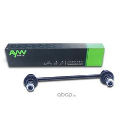 Стойка стабилизатора задняя L/R (AYWIparts) AW1350154LR