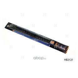 Щетки стеклоочистителя каркасные, комплект (2 шт.) (HOLA) HB2121