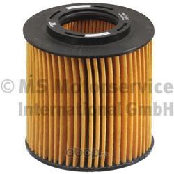 Масляный фильтр (Ks) 50013661