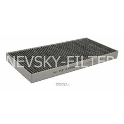 Фильтр салона (NEVSKY FILTER) NF6120C