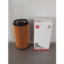 Фильтр масляный элемент (Sakura) EO2801
