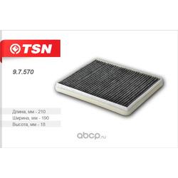 Фильтр салона угольный (TSN) 97570
