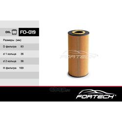 Фильтр масляный (Fortech) FO019