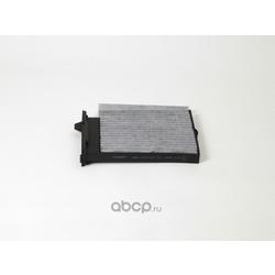 Фильтр салонный (угольный) (Big filter) GB9944C