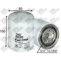 Фильтр топливный (JS Asakashi) FC607J
