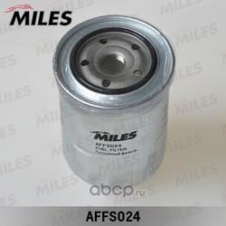 Фильтр топливный TOYOTA LC150 3.0D 10- (Miles) AFFS024