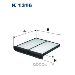 Фильтр салонный Filtron (Filtron) K1316
