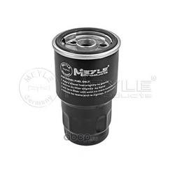 Топливный фильтр (Meyle) 30143230002