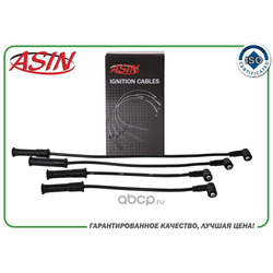 Провода вв (ASIN) ASINCL278