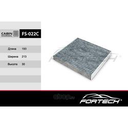 Фильтр салонный угольный (Fortech) FS022C