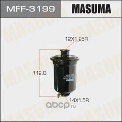 Фильтр топливный (Masuma) MFF3199