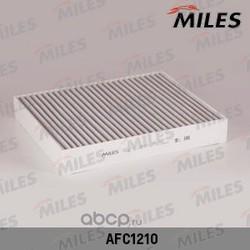 Фильтр салона OPEL ASTRA J/INSIGNIA 09- угольный (Miles) AFC1210