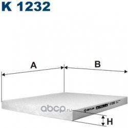 Фильтр салонный Filtron (Filtron) K1232