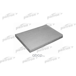 Фильтр салона Nissan Qashqai 1.5DCi/1.6i/2.0DCi/2.0i 07- (PATRON) PF2235