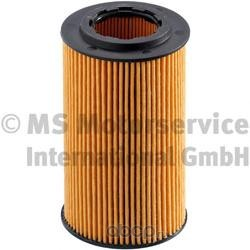 Масляный фильтр (Ks) 50014483