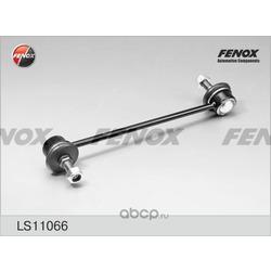 Тяга / стойка, стабилизатор (FENOX) LS11066