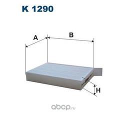 Фильтр салонный Filtron (Filtron) K1290