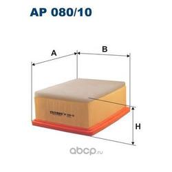 Фильтр воздушный Filtron (Filtron) AP08010