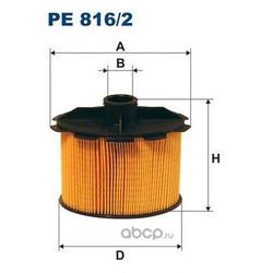 Фильтр топливный Filtron (Filtron) PE8162