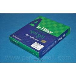 Воздушный фильтр (Parts-Mall) PAW060