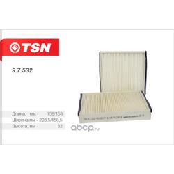 Фильтр салона (TSN) 97532