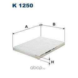 Фильтр салонный Filtron (Filtron) K1250