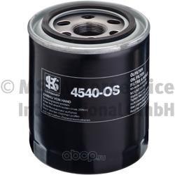 Масляный фильтр (Ks) 50014540