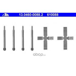 Комплектующие, колодки дискового тормоза (Ate) 13046000882
