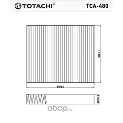 Фильтр салона (TOTACHI) TCA480