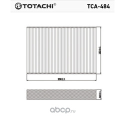 Фильтр салона (TOTACHI) TCA484