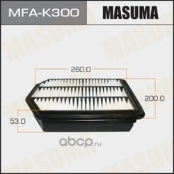 Фильтр воздушный (Masuma) MFAK300