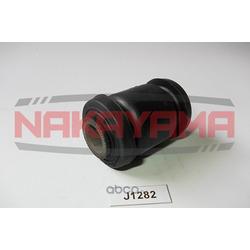 с/б переднего рычага передний Toyota Matrix 02- (NAKAYAMA) J1282