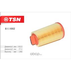 Фильтр воздушный (TSN) 911002