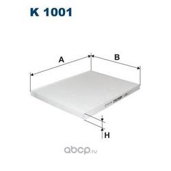 Фильтр салонный Filtron (Filtron) K1001