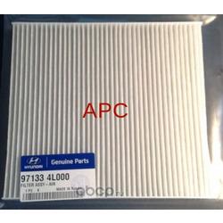 Фильтр кондиционера (салонный) (Hyundai-KIA) 971334L000