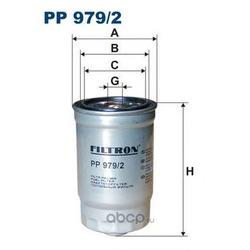 Фильтр топливный Filtron (Filtron) PP9792