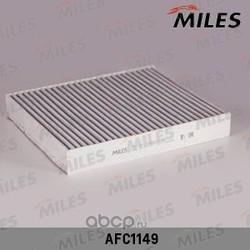 Фильтр салона FORD FOCUS C-MAX/MONDEO 07-/VOLVO C30/C70/S40/V50 04- угольный (Miles) AFC1149