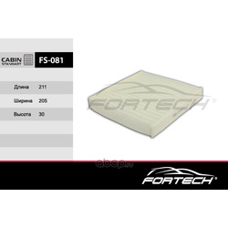 Фильтр салонный (Fortech) FS081