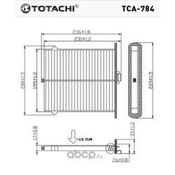 Фильтр салона (TOTACHI) TCA784