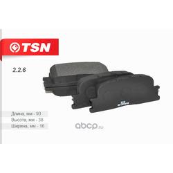 Колодки тормозные дисковые задние (TSN) 226