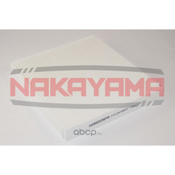 салонный фильтр (NAKAYAMA) FC209NY