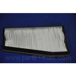 Фильтр (Parts-Mall) PMC005