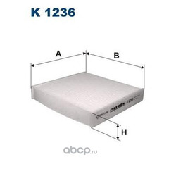 Фильтр салонный Filtron (Filtron) K1236