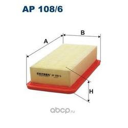 Фильтр воздушный Filtron (Filtron) AP1086