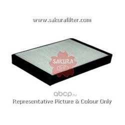 Фильтр салона (Sakura) CA2802