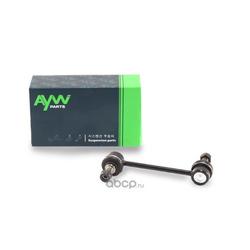 Стойка стабилизатора задняя L/R (AYWIparts) AW1350031LR