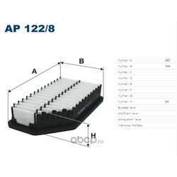 Фильтр воздушный (Filtron) AP1228