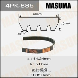 Ремень привода навесного оборудования (Masuma) 4PK885