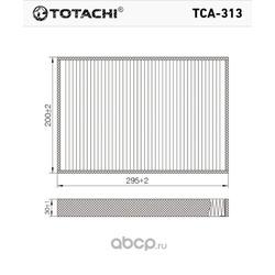 Фильтр салона (TOTACHI) TCA313